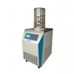 Standard Freeze Dryer SFDQ 4001